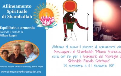 """Formazione – Seminario """"Risveglio della Ghiandola Pineale Spirituale"""" – 30 Novembre e 1 Dicembre – Martinengo (BG)"""